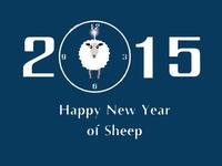 Наступает год овцы 2015