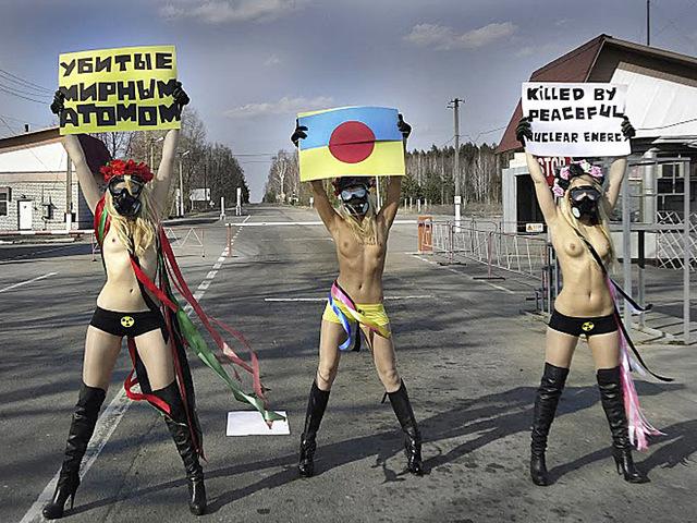 порно в чернобыльской - 9