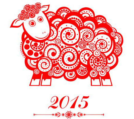 С новым годом овцы