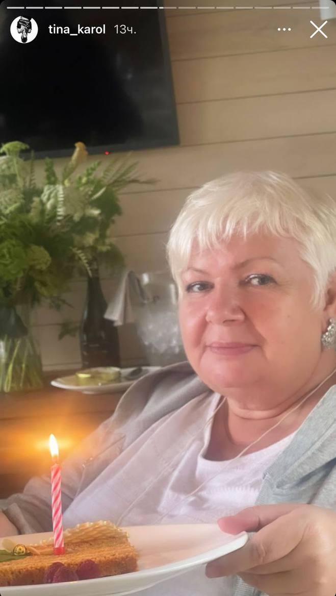 Мама Тины Кароль — Светлана Либерман
