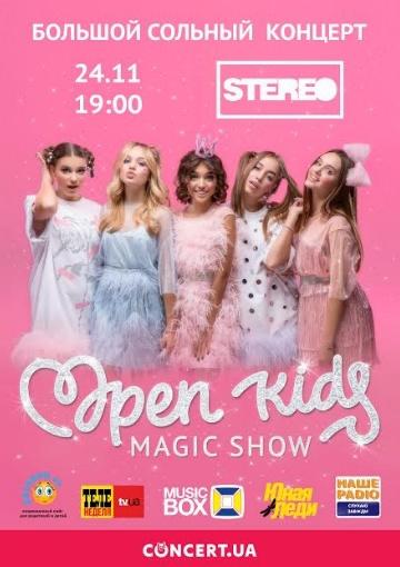 Magic Show by Open Kids
