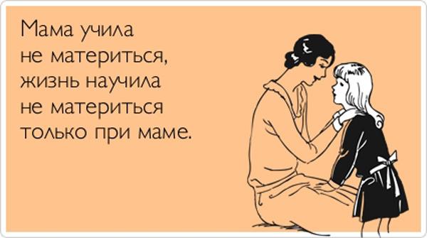 russkoe-muzhika-s-zhenshinoy-i-lyubovnikom