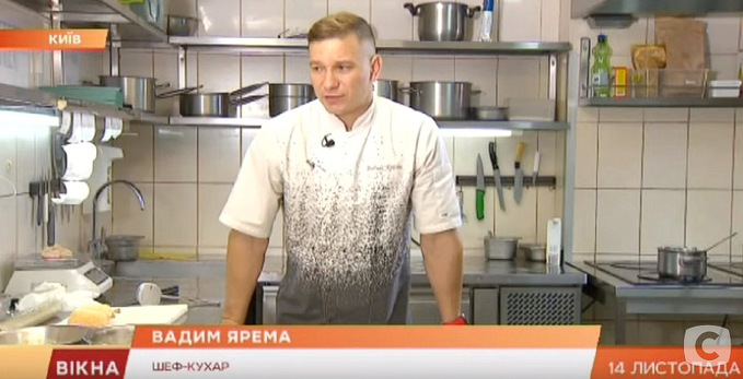 Вадим Ярема