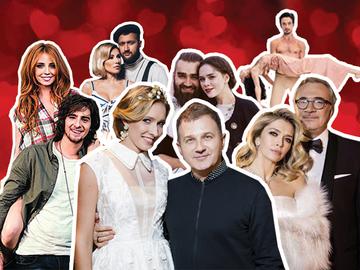 Цікаві історії кохання українських знаменитостей