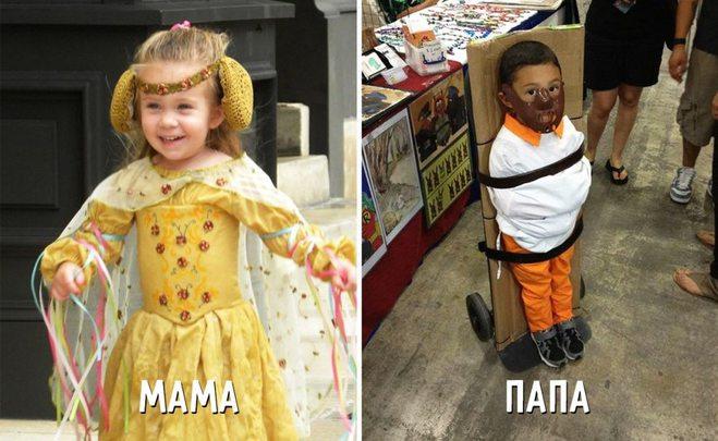 Кому лучше доверить ребенка