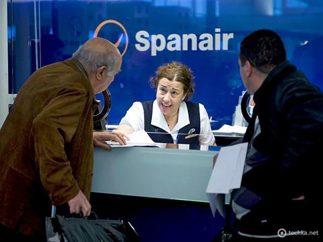 Основні фрази іспанської мови
