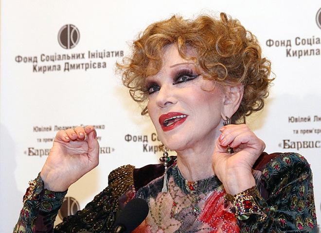 Людмила Гурченко устроила пафосную презентацию!
