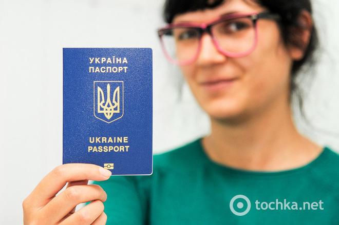 Биометрический паспорт: что это за документ, как его получить и использовать?