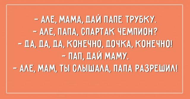 Смешные афоризмы про детей и родителей