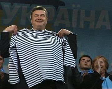 """""""Вы этого не стоите, чтобы на вас тратить столько времени"""", - Янукович украинской журналистке - Цензор.НЕТ 1809"""
