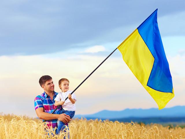 секс історії україни