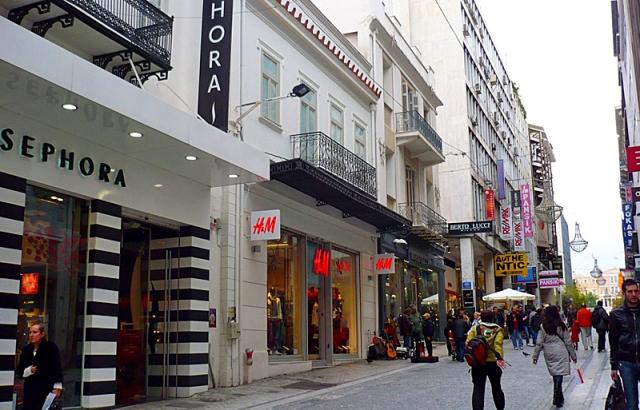 Достопримечательности Афин: Улица Эрму
