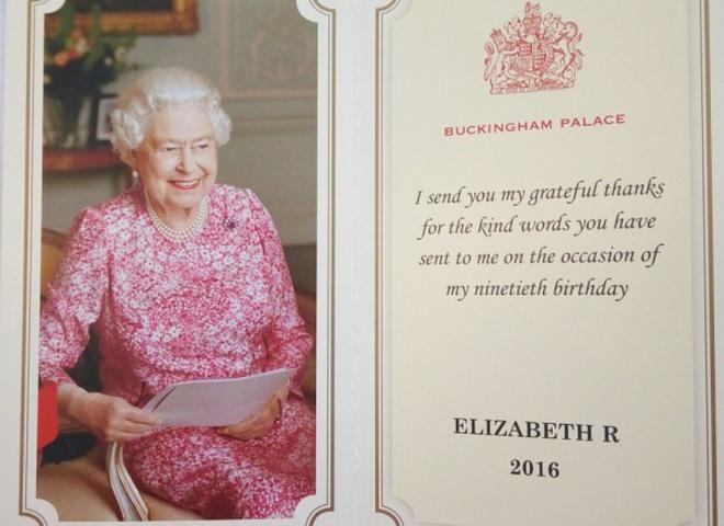 Элизавета ІІ