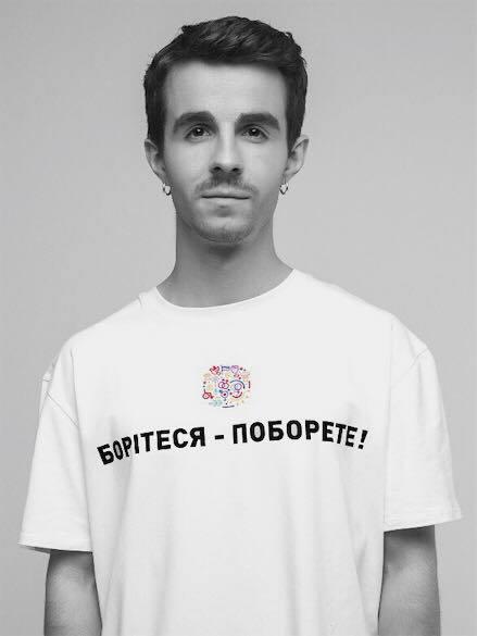 """Юрий Движон о кампании """"Борітеся - поборете"""""""
