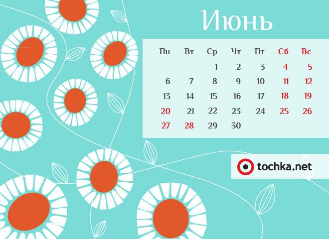 Сценарий казахских праздников на казахском языке