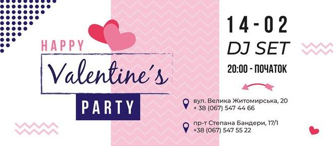 Куда пойти в Киеве на День святого Валентина