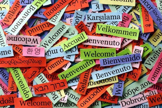 Найскладніші мови світу