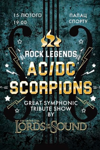 Rock Legends от Lords of the Sound