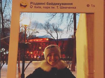 Катя Осадча показала, як проводить новорічні канікули в Києві
