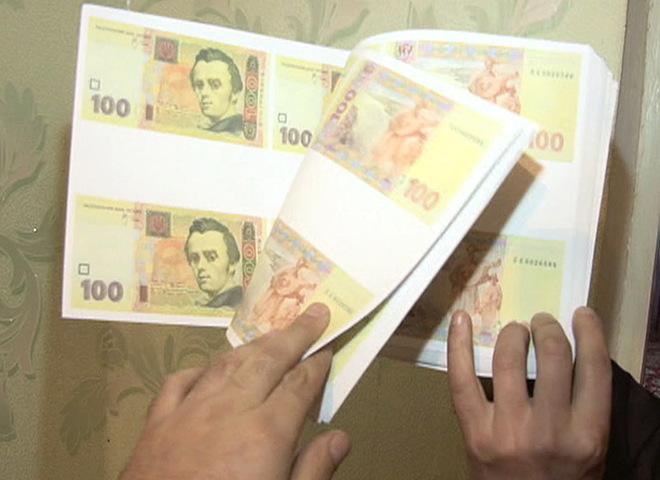 Деньги 100 рублей: распечатать с двух сторон → slotObzor.com | 480x660
