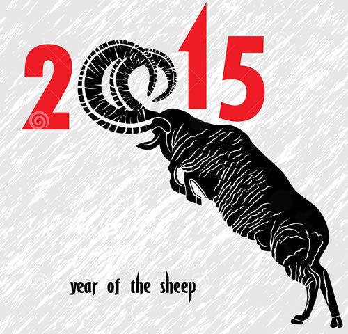 Китайская открытка на Новый год овцы