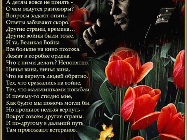 поздравления с днем победы стихи известных поэтов плюшевых новогодних снеговики