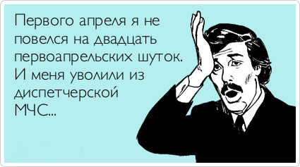 ТОП лучших Atkritok на 1 апреля