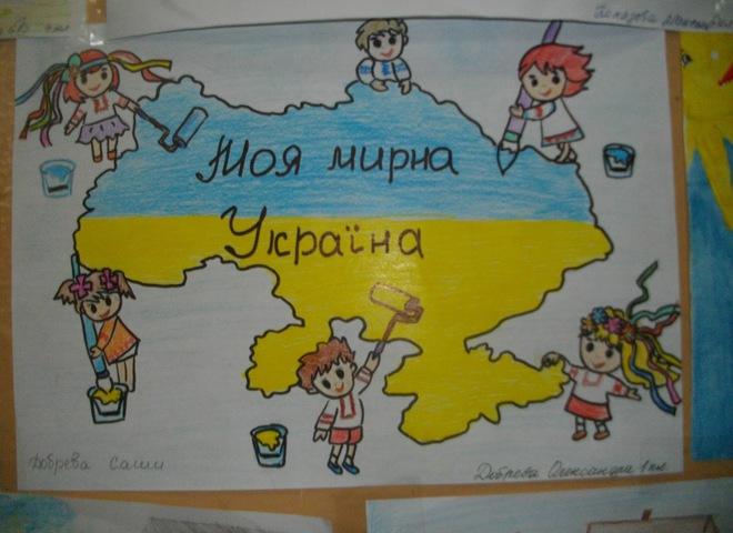Детские рисунки на День соборности