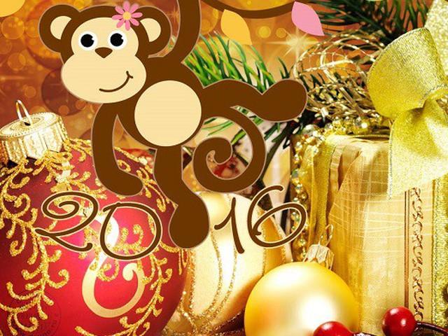 Поздравление на новый год от обезьяны