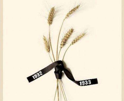День памяти жерств голодомора