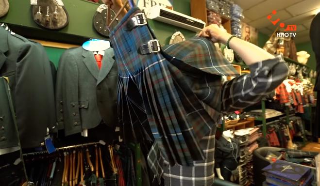 Шопинг в Эдинбурге: сколько стоит килт в центре Шотландии