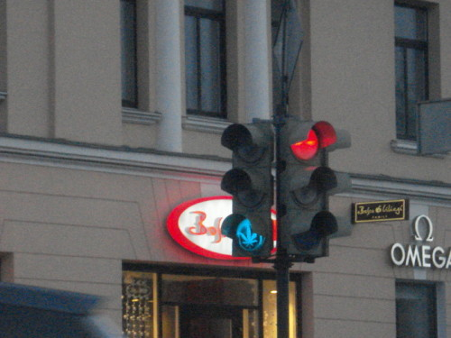 Светофор жжот