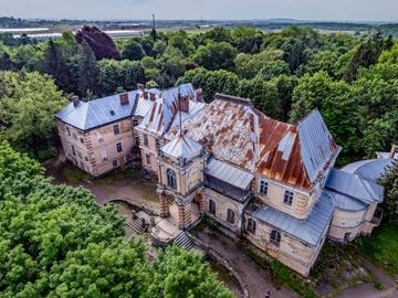 Львівська область