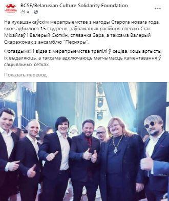 Гости приема Александра Лукашенко
