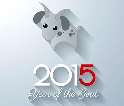 Миленькая открытка на Новый год козы