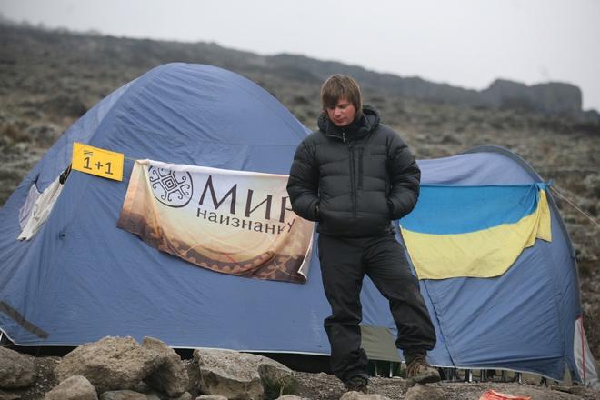 Африка, Килиманджаро