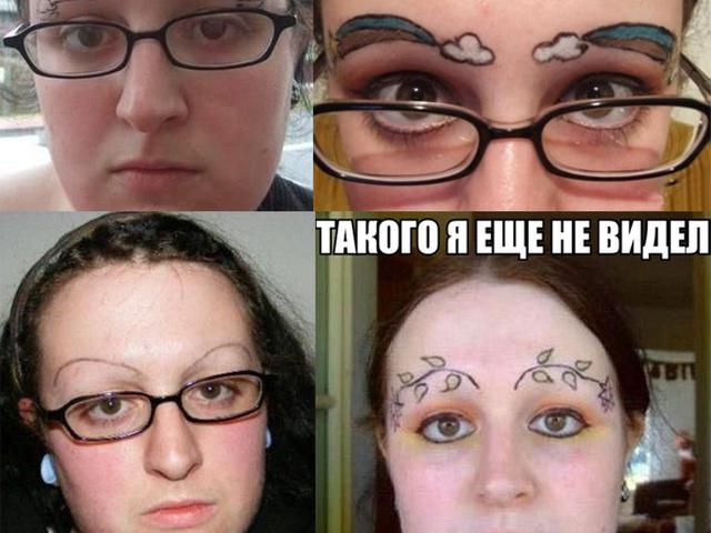 того смешные картинки на тему татуажа подлинную