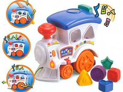 розвиваючі іграшки