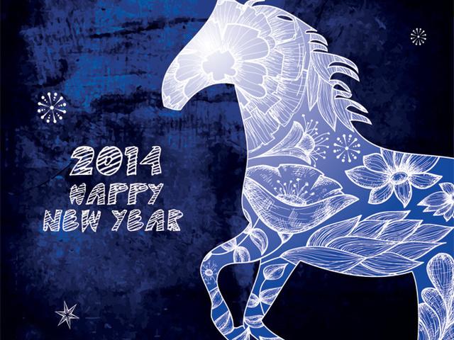 Открытки на новый год на год лошади