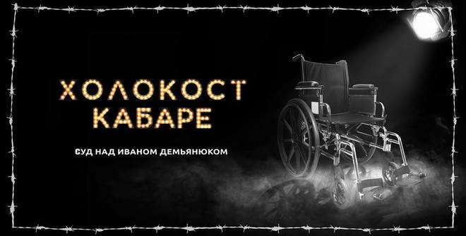 "День театру 2017: прем'єра театру ""Мізантроп"""