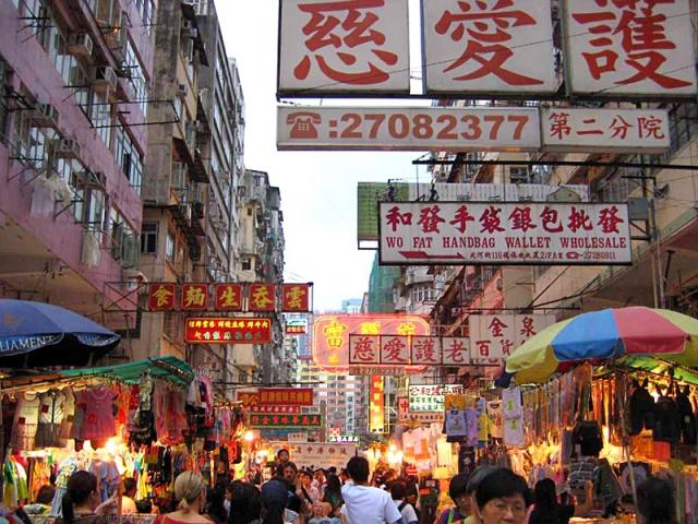 Що купити в Гонконзі