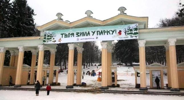 Новорічні свята 2017 у Львові: куди піти і де відзначити
