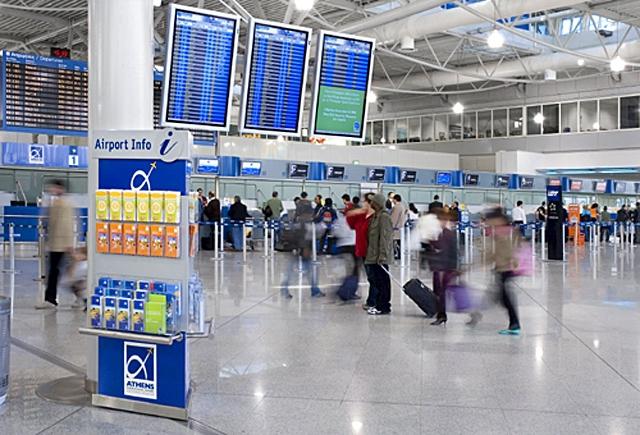 Цікаві місця Афін: Аеропорт Афін