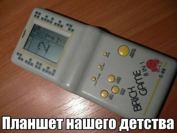 Игрушка моего детства