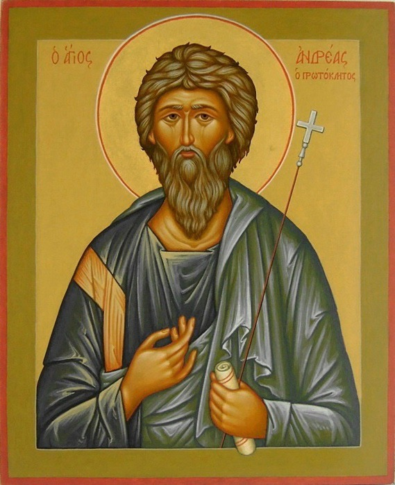День святого апостола Андрия Первозваного