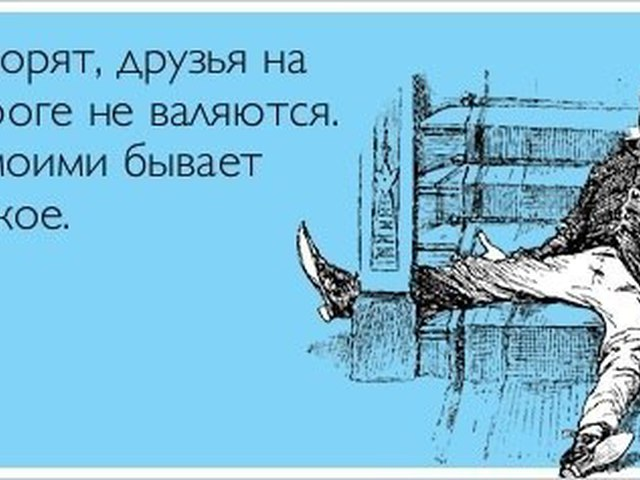 Спокойной ночи прикол картинки про алкоголь