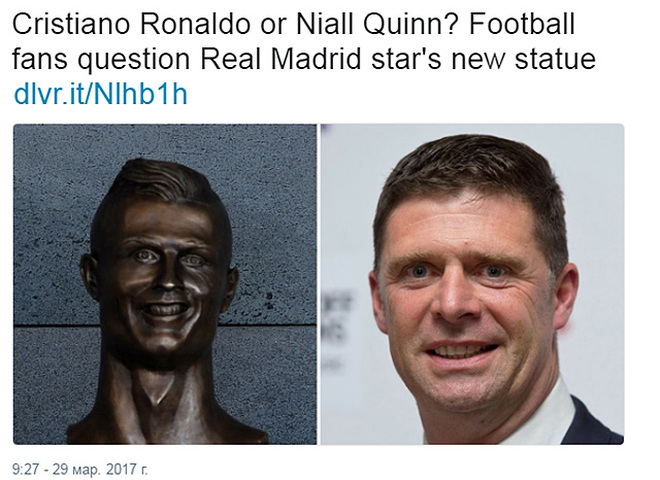 Криштиану Роналду: мемы