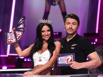 Вікторія Смеюха та Сергій Притула