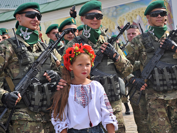 День захисника України 2018