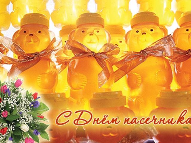 Подарок пчеловоду прикольный 207